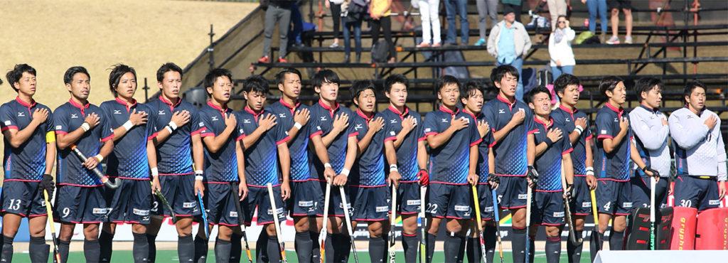 field hockey team Japan