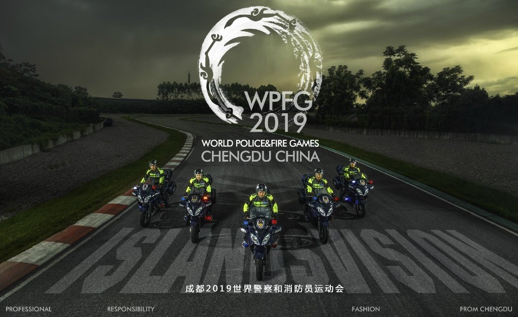 World Police and Fire Games 2019