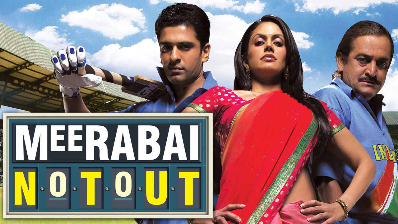 Meerabai Not Out (2008)